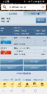 4591 - (株)リボミック ぐっははは🐽▫▫▫     時給1マンでんがな(^з^)-☆ バーチャル丸出しの狸ジジイには無縁の代