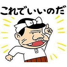 9831 - (株)ヤマダホールディングス                       □                      □