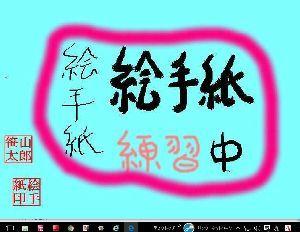 ラジオ体操 ////