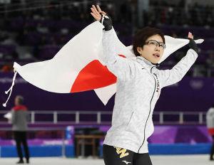あいうえお時事川柳 『見事なり 小平やったぜ 金メダル』   オリンピックレコードでの金メダル。見事です。 勝って当然と