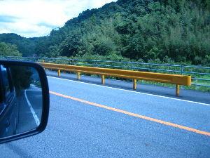 8894 - (株)原弘産 山口県のガードレールの色は全部オレンジ色なのだそうです。 なーんでかな? 調べました。  昭和38年