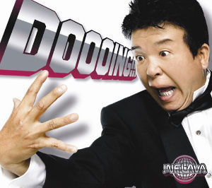 8698 - マネックスグループ(株) ノムラショックが東京市場、証券セクターおよびおんどれらを襲う・・  ※でも空売りしたいから筋さん明日