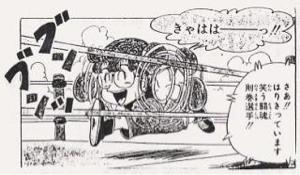 8698 - マネックスグループ(株) 🙃、正解‼️買い戻し、ウェーブ💜🤑、、((((;゚Д゚)))))))、く、来るよ、、