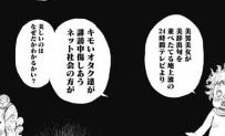 8698 - マネックスグループ(株) 🙃、、真実はひとつ、、だぜ‼️、、💜🤑、