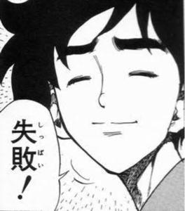 8698 - マネックスグループ(株) 松本またこれかぁあぁ!