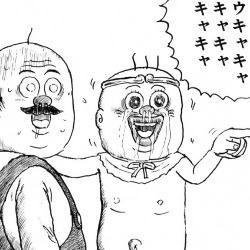 8698 - マネックスグループ(株) 🙃、、億ちゃん‼️見ーっけ‼️、、🤣、