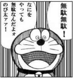 8698 - マネックスグループ(株) 🤣、お前のことだろ?、瓜🐽黙れや〜‼️