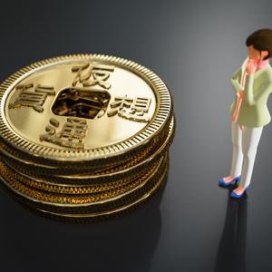 8698 - マネックスグループ(株) 何だかんだ言っても仮想通貨の時代は やって来る‼️