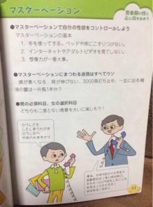8698 - マネックスグループ(株) 3000発打ち止め 昔のパチンコか!