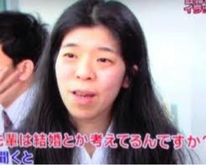 8698 - マネックスグループ(株) いたよ!