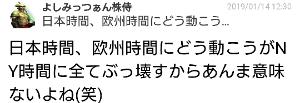 8698 - マネックスグループ(株) ね?(笑)