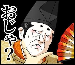 8698 - マネックスグループ(株) さらに、公家松本ちゃんが、おじゃ? ととぼけるが、策なし。 こんな感じじゃ。 ※以上タプタプ漫画 シ