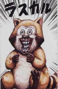 8698 - マネックスグループ(株) 🙃、譲れない闘い‼️、、おいで‼️ラスカル‼️オリャアアアッ‼️、、乱暴はやめてね‼️、🤣、、新元号