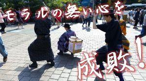 8698 - マネックスグループ(株) 最近四等兵さんに絡む成敗氏何者?