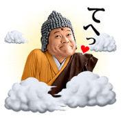 8698 - マネックスグループ(株) ナリマケ君が高野山へ来たのは確か15日・・・ 下界は大雨、お山は土砂降りだったかも( ^ω