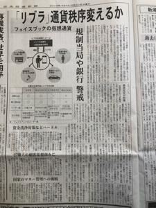 8698 - マネックスグループ(株) 仮想通貨取引で株価も上げて欲しい✨✨