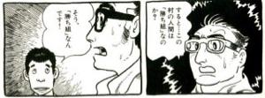 8698 - マネックスグループ(株) 🤣、CCが仮装を操るのだろう‼️米に強いマネへGO‼️そう、引かん‼️、所詮、一個人の見解デス空⁉️