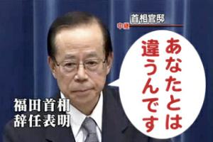8698 - マネックスグループ(株) > 松本会長、来週からは株主に > 貸りを返して下さいよ‼️  そういう奴が空売りで儲け