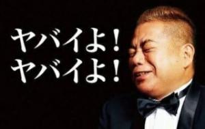 8698 - マネックスグループ(株) ポチさんまで怒らせちゃいましたね😱 会長マジでヤバいわ‼️
