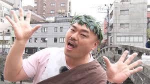 8698 - マネックスグループ(株) 🙃、大阪の中年ボンボンはまだ捕まってないんか?こんなんが社長だ、どんな会社か知らんが社員も哀れだワー