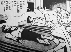 8698 - マネックスグループ(株) 🙃、潰された技術⁉️ 日本でかつてWINDOWS的発想のOSとして研究開発が進められていたTRON‼