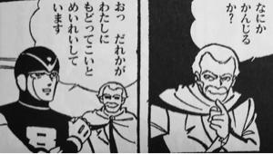 8698 - マネックスグループ(株) 🙃、日本人よ誇りを持て‼️マネ民よ、イノベーションだぜ‼️、、💜🤑、 https://youtu.b