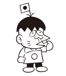 8698 - マネックスグループ(株) 🙃、ハズっ‼️ハタ坊のプロ気取りな墓穴掘り米は失笑だなあ‼️で?マネ上昇だが⁉️何を粋がってイラっし