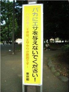 8698 - マネックスグループ(株) 😄