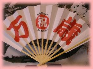 8698 - マネックスグループ(株) 即位にあわせて富士山も初冠雪(笑  めでたい祭りだわ(笑