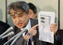 再生可能エネルギーなど無い <<公開(後悔)質問状>>     ここに僭越ながら日本国民を代表して、   元朝日新聞