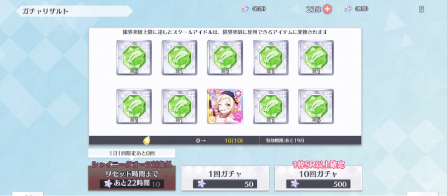 3656 - KLab(株) シャァァァぁぁぁーーーーーーーーーーーーーーッ!!!!!!!!!! 進ぅめぇぇ!! Going no