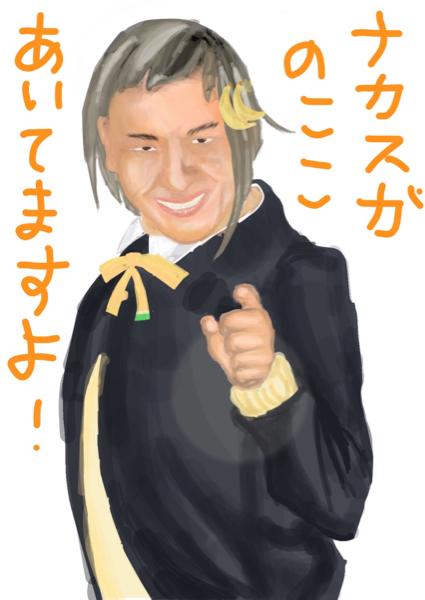 3656 - KLab(株) 憧れのオードリー🤔