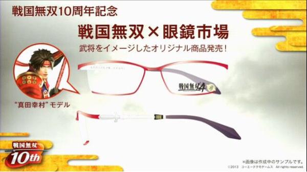 3656 - KLab(株) メラドでメガネ落とした