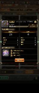 3656 - KLab(株) チクショーメー!!😭