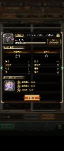 3656 - KLab(株) 🤮