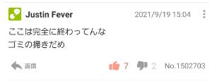 3656 - KLab(株) うむ🐼