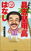 3656 - KLab(株) 👺📢日本でコロネ脂肪10代はたったの1人や!🙋 10代未満は0人! えぇ加減〜大の大人が四の五の言う