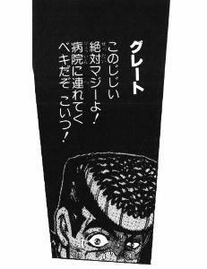 3751 - 日本アジアグループ(株) >  > >今日はあれや、地合いのせいや > >てへぺろ