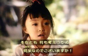 3751 - 日本アジアグループ(株) 対策しろよボケ。