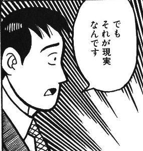 3751 - 日本アジアグループ(株) >  > >個人投資家向け説明会でぎょうさん買ってくれて良かったわ。 > &