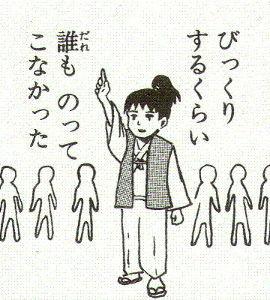 3751 - 日本アジアグループ(株) > やいのやいの言ってないで、お主らもいいかげんワシの信者になったらどうだ