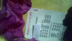 2484-出前館 中村りえ社長様  拝見しました^^su様  4975きてます^^2752円 献血163回目^^
