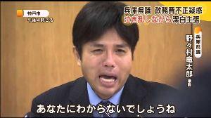 8732 - (株)マネーパートナーズグループ ビットコインが貨幣と認定されたなら日本銀行に頼めば金塊と交換してくれますかね…金塊が欲