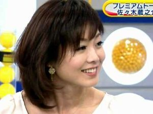 好きな「女性」の「有名人」は? 有働由美子さん