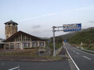 道の駅 車中泊とスタンプと・・・ おはようございます、  三泊4日の五島、福江市、の旅でした、フェリーで長崎港向きですね〜〜
