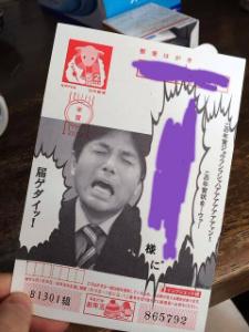 3258 - ユニゾホールディングス(株) 敵対TOBか、自然に5000円超えたらファンドの勝ち  社長はもう1回ハガキ作戦はよ