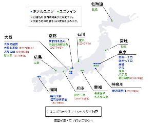 3258 - ユニゾホールディングス(株) 大阪梅田のホテルは2018年春みたいですね(*^^*) 建設中のホテルは、どれもオリンピック前にでき