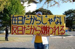 民主党いる/自民党公明党ネトウヨいらない 日本では韓国に不都合なことはフィルターでろ過してから報道されます。    朝日新聞がやっていることは