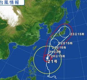 ★★★★★ あ な た と ・・・ こた一一  此方、まな地方  台風🌀どストライク  おまけに、投票日に  ・・・どストライク  空模
