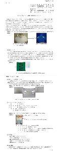 6663 - 太洋工業(株) よろしくな('◇')ゞ